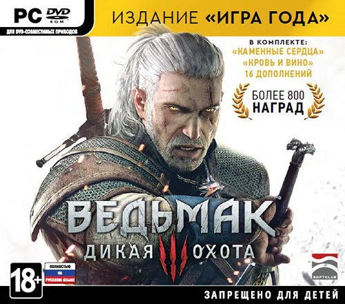 The Witcher 3: Wild Hunt - Game of the Year Edition [v 1.31 + 18 DLC] (2015) PC | Repack от xatab
